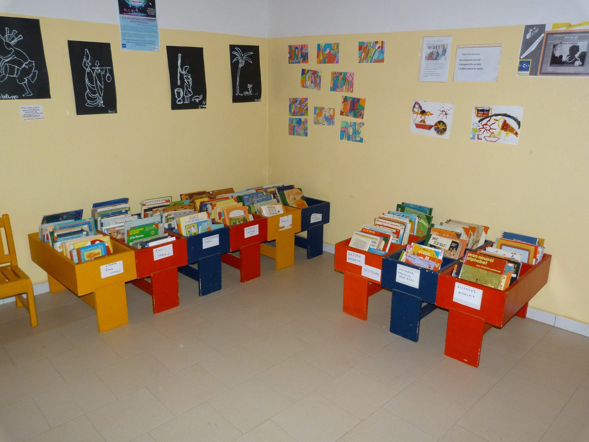 Ecole elementaire de Bango